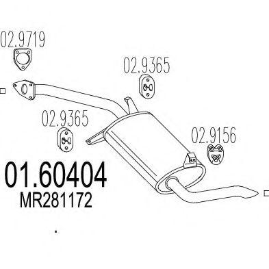 Глушитель MTS 0160404