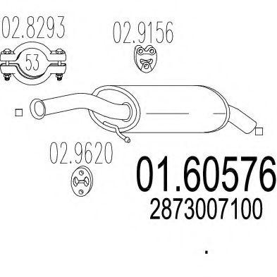 Глушитель MTS 0160576
