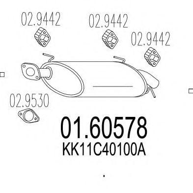 Глушитель MTS 0160578