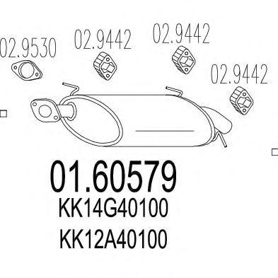 Глушитель MTS 0160579