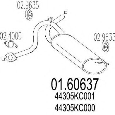 Глушитель MTS 0160637