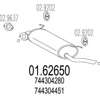 Глушитель MTS 0162650