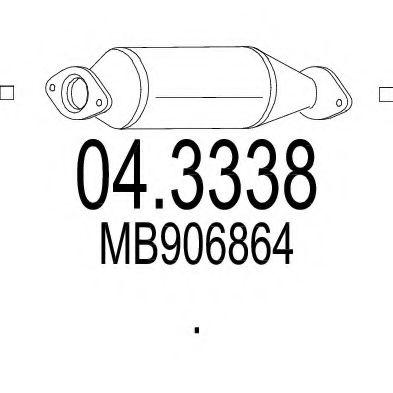 Катализатор MTS 043338