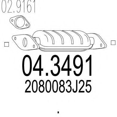 Катализатор MTS 043491