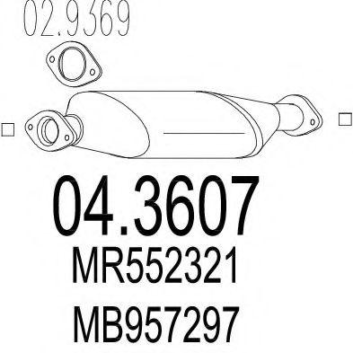 Катализатор MTS 043607