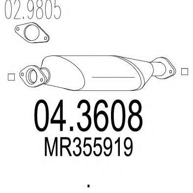 Катализатор MTS 043608