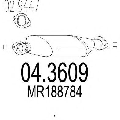 Катализатор MTS 043609