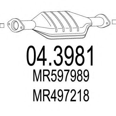 Катализатор MTS 043981