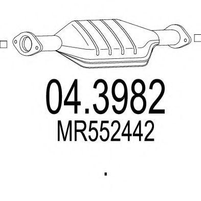 Катализатор MTS 043982