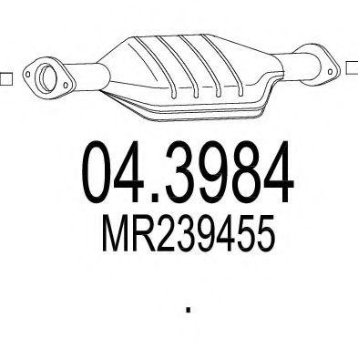 Катализатор MTS 043984