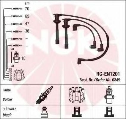 Коммутатор системы зажигания NGK 0349