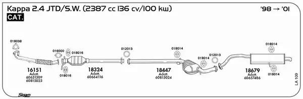 Прокладка приемной трубы SIGAM 012013